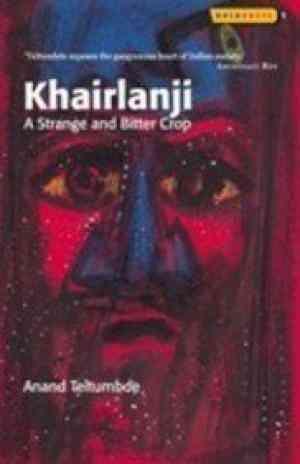 Khairlanji: