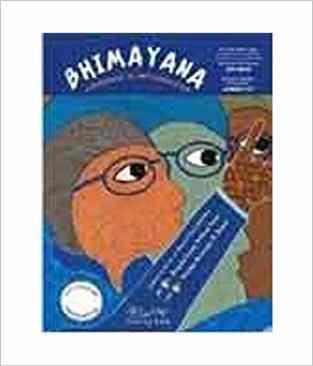 Bhimayana: