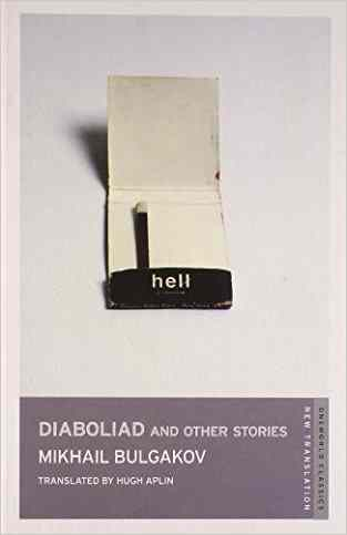 """Diaboliad"""""""
