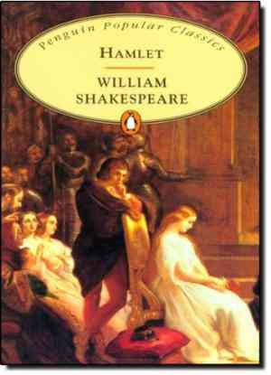 "Hamlet"""