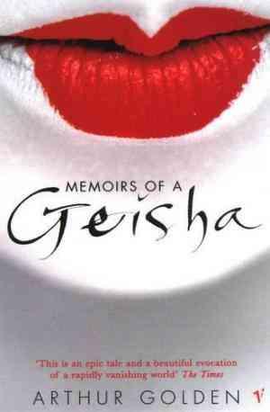 Memoirs of a G...