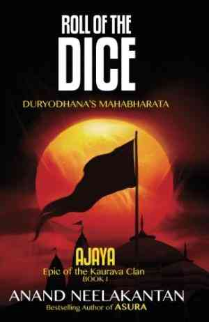 Ajaya: Epic of...