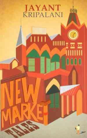 New Market Tal...
