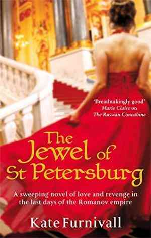 Jewel of St Pe...