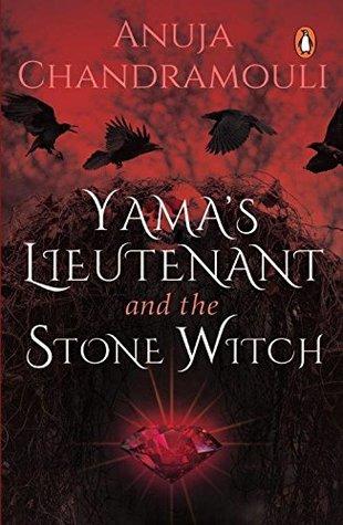Yama's Li...