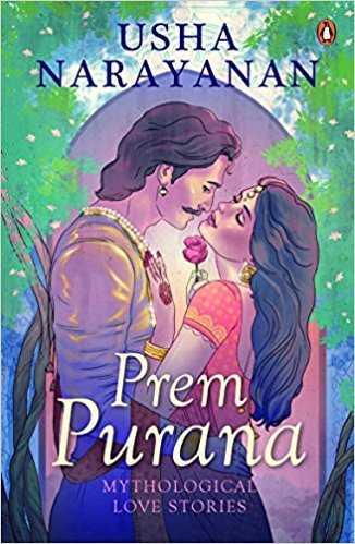 Prem Purana: M...