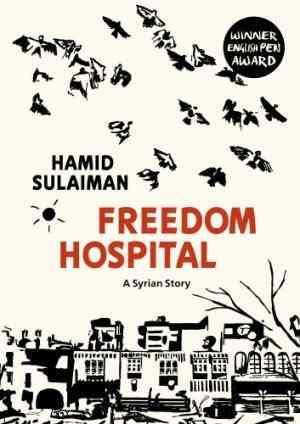 Freedom Hospit...