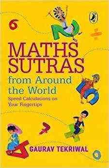 Maths Sutras f...