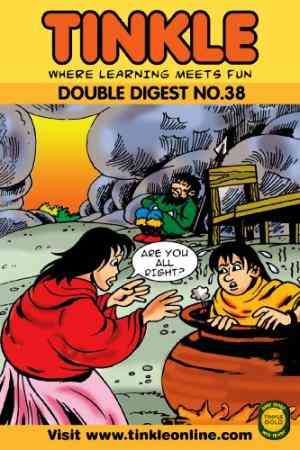 Tinkle Double ...