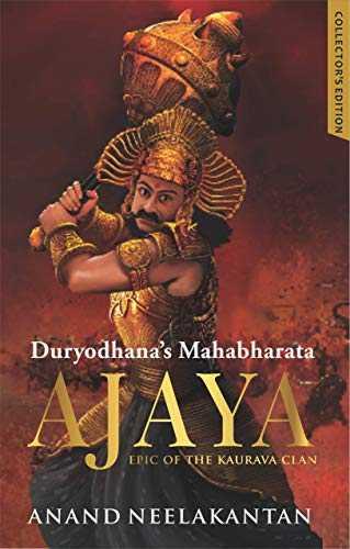 Ajaya