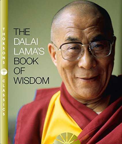 The-Dalai-Lama's-Book-of-Wisdom