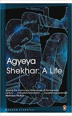 Shekhar: