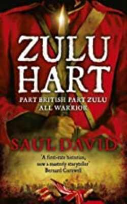 Zuru-Hart