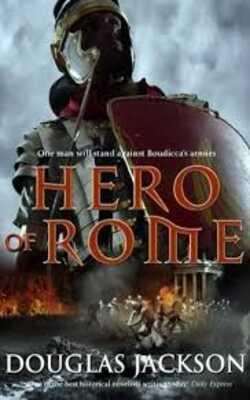 Hero-of-Rome