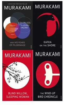 Blind-Willow,-Sleeping-Woman,-Kafka-on-the-Shore,-Colorless-Tsukuru-Tazaki-and-His-Years-of-Pilgrimage-and-A-Wild-Sheep-Chase-set-of-4-books
