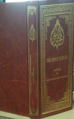 Holy-Quran-with-English-Translation-and-Short-Commentary-by-Malik-Ghulam-Farid-Hardcover