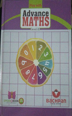 PLAY-WITH-ADVANCE-AMTHS-LEVEL--II--Paperback
