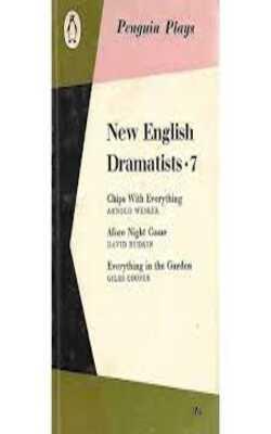 New-English-Dramatists-7-by-J.-W.-Lambert-Paperback