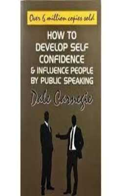 How-to-Develop-Self-Confidence-&-Influence-People-By-Public-Speaking-by-Dale-Carnegie-Paperback